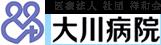 医療法人 社団 祥和会 大川病院